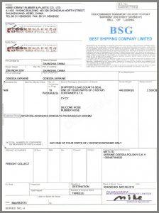 BSG-HBL(COPY????)