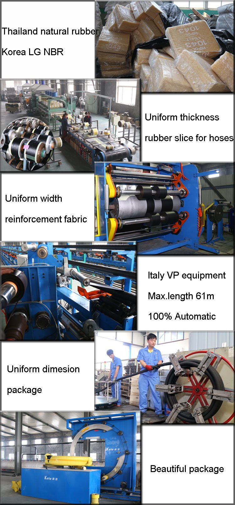industrial rubber food grade hose production